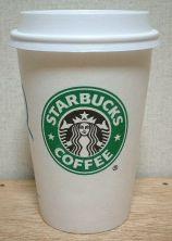 starbucks_cup1